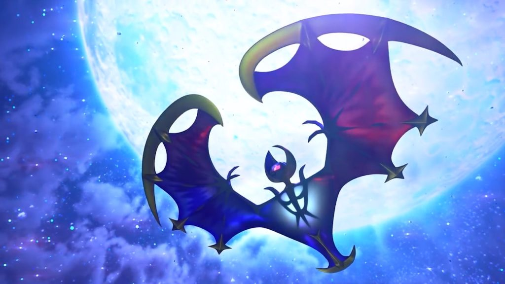 lunala-pokemon-soleil-lune