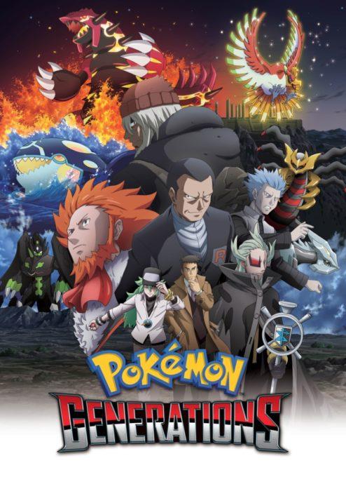 pokemon-generations-poster