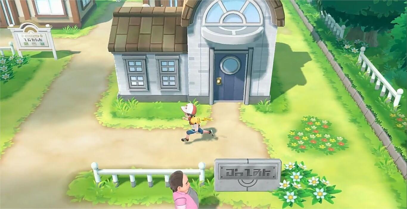 pokemon-lets-go-pikachu-bourg-palette