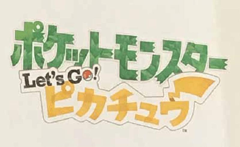 pokemon-lets-go-pikachu-logo