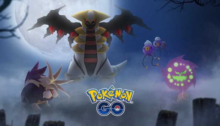 halloween-pokemon-go-2018