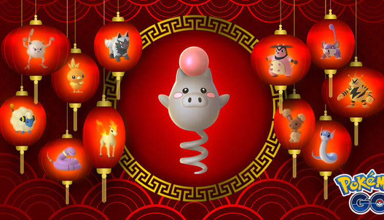 nouvel-an-chinois-pokemon-go